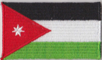 Jordan Embroidered Flag Patch, style 04.